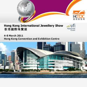 HONG KONG INTERNATIONAL JEWELLERY SHOW 2011